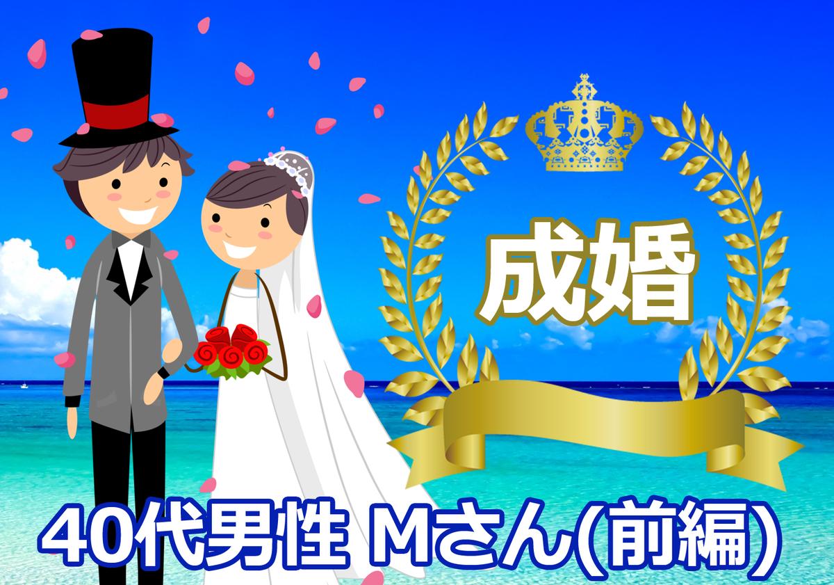 f:id:bridal-npo:20200929151016p:plain