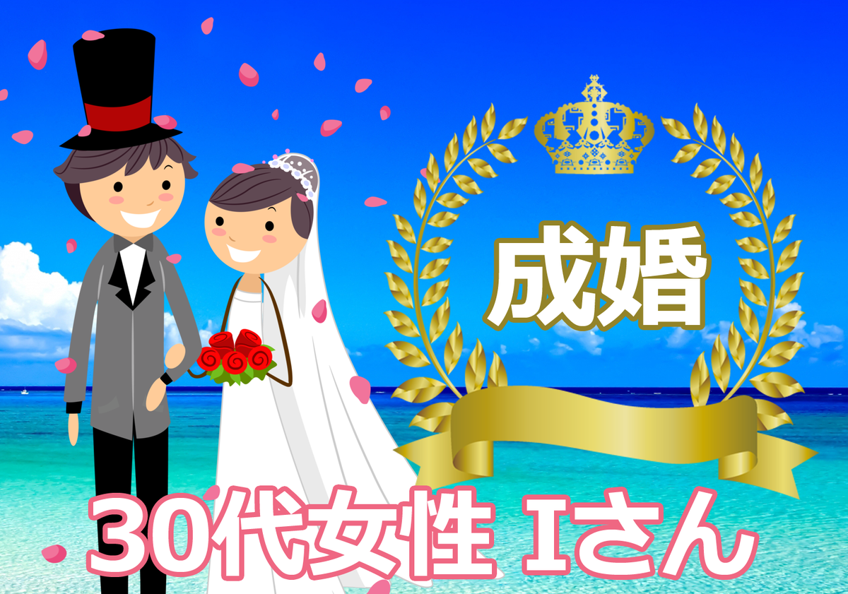 f:id:bridal-npo:20201005180859p:plain