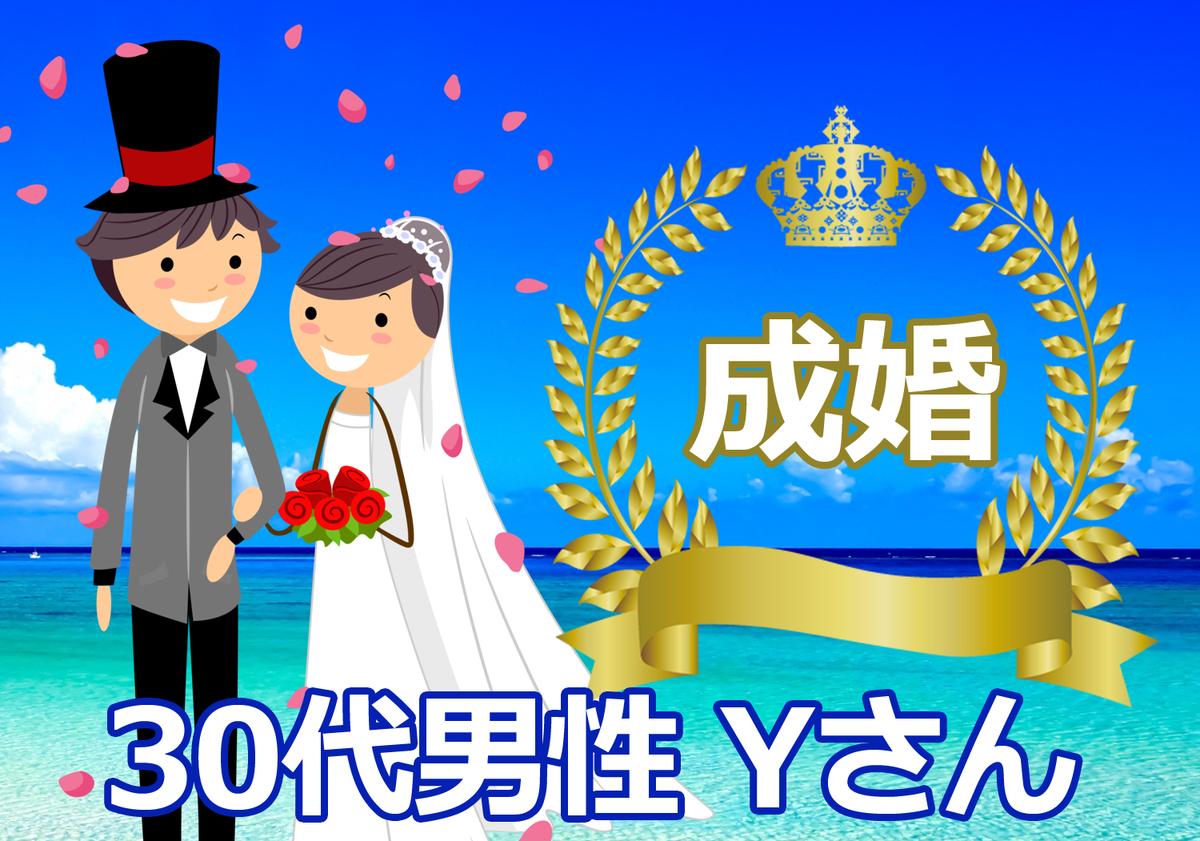 f:id:bridal-npo:20201219185430p:plain
