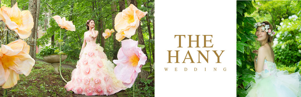 f:id:brides-wedding:20170402000705j:plain