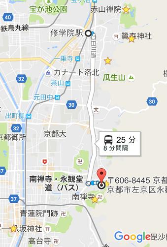 修学院駅_永観堂.PNG