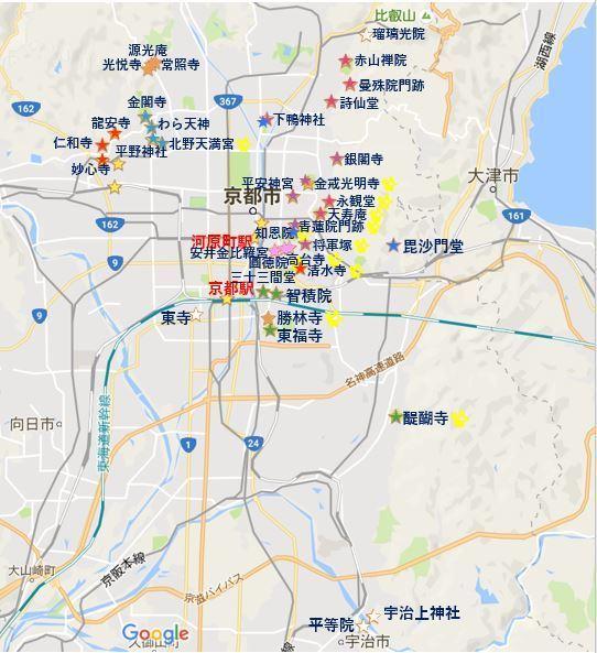 Kyoto_map.JPG