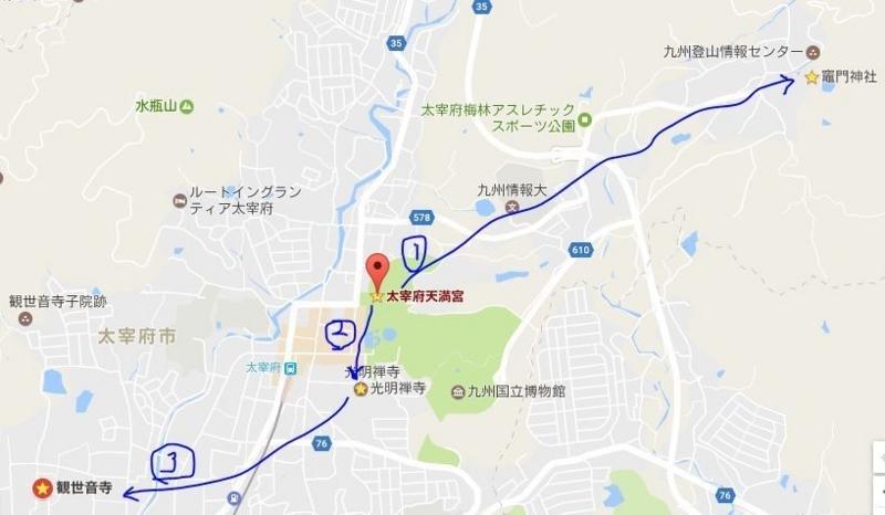dazaifu_map.JPG