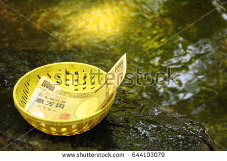 stock-photo-money-washing-sarasvati-in-enoshima-japan-644103079.jpg