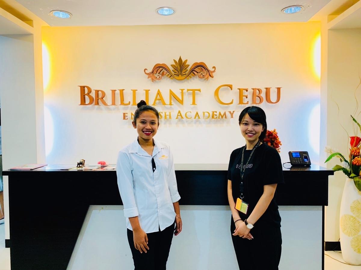 f:id:brilliant-cebu:20190606140234j:plain
