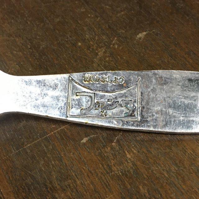 ファンタの栓抜きのエンボス部分の画像