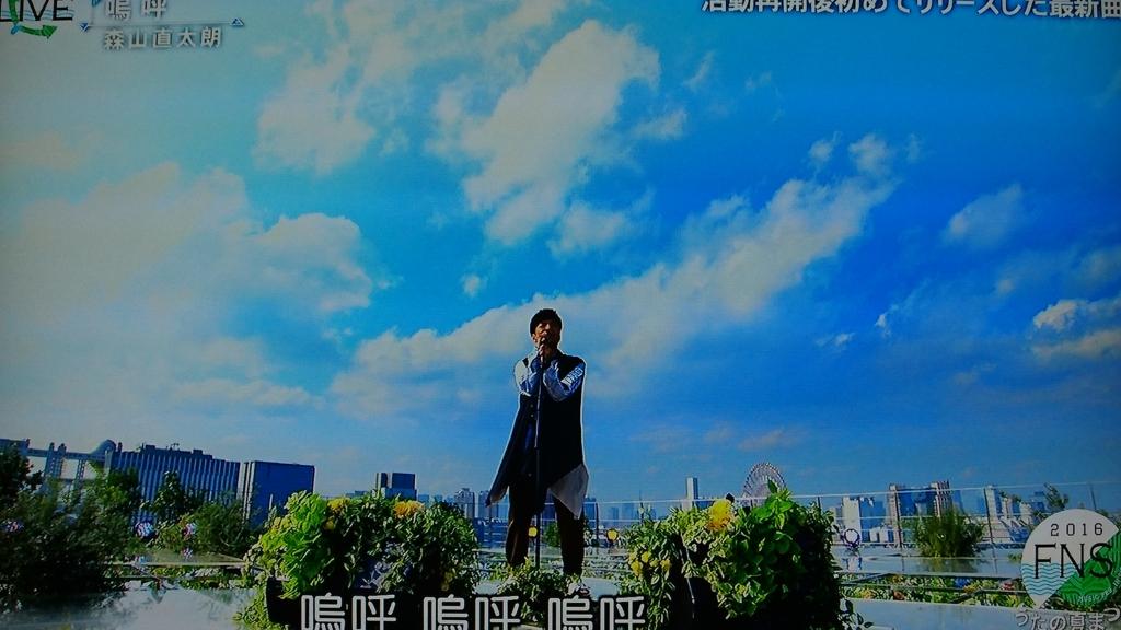 f:id:broccoli47:20160720221127j:plain