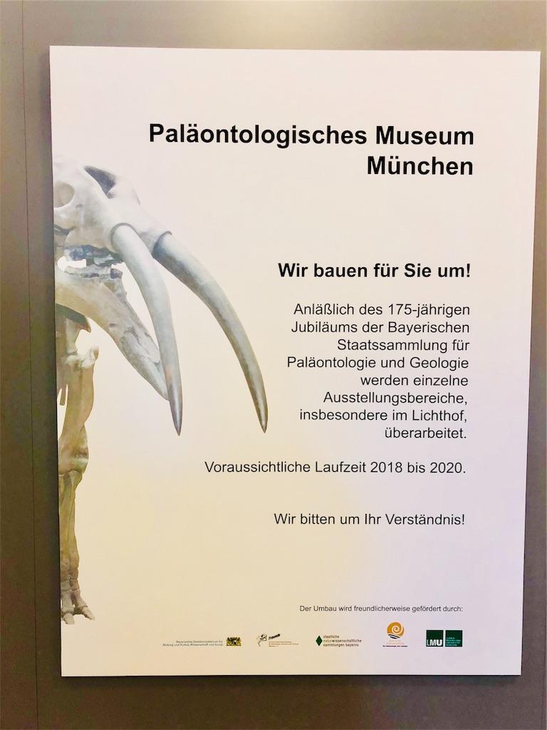 f:id:broche_muenchen:20180329101325j:image