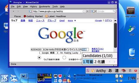f:id:bron84:20080220034518p:image