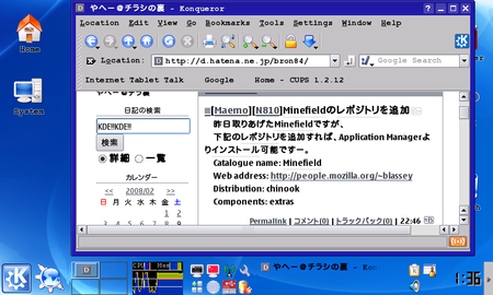 f:id:bron84:20080220034521p:image