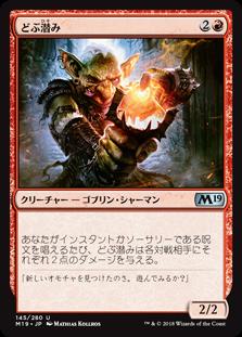 f:id:bronzemaster:20190303151252p:plain