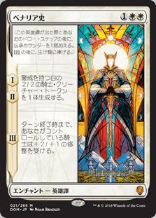 f:id:bronzemaster:20190316232310p:plain