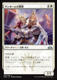 f:id:bronzemaster:20190316232538p:plain