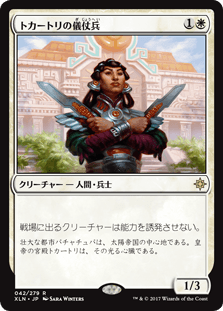 f:id:bronzemaster:20190316232643p:plain