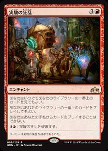 f:id:bronzemaster:20190319144648p:plain