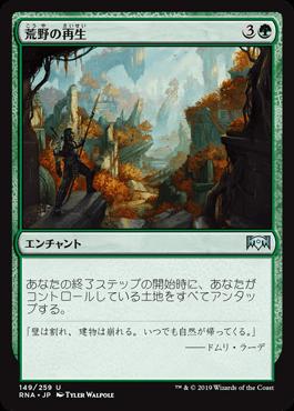 f:id:bronzemaster:20190319145219p:plain