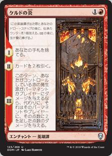 f:id:bronzemaster:20190327213342p:plain