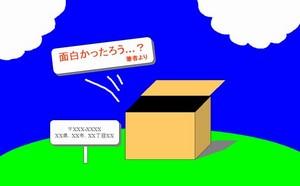 f:id:brotherblog:20060915185343j:image