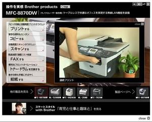 f:id:brotherblog:20061127141304j:image