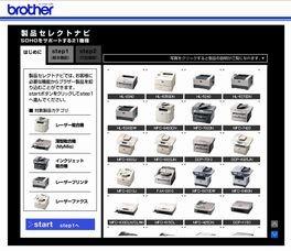f:id:brotherblog:20061127214111j:image