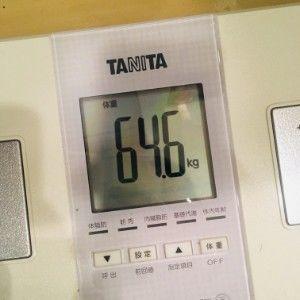 ガリガリ50kgが64kgに太った