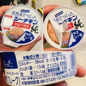 太りたい人の食事メニュー①-2