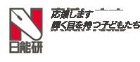 f:id:broucheofshinshiroagatajp:20170317151949p:plain