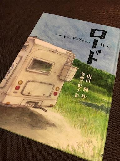 f:id:broucheofshinshiroagatajp:20170528120022j:image