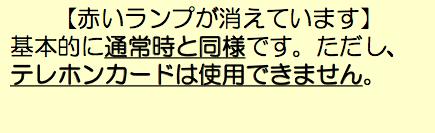 f:id:browncapuchin:20160402112825p:plain