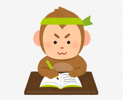 f:id:browncapuchin:20161213115737p:plain