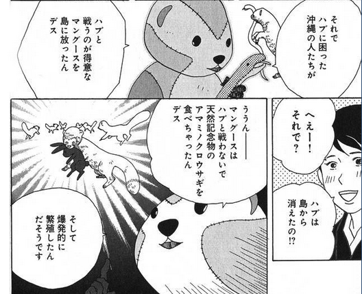 f:id:browncapuchin:20170223165226p:plain