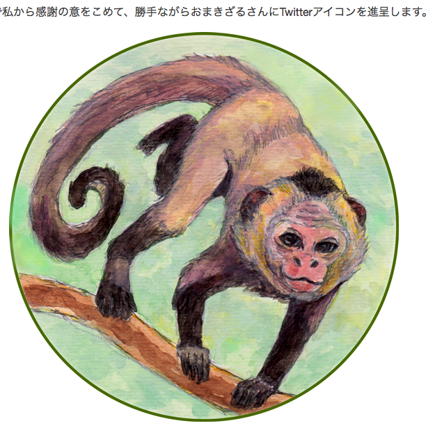 f:id:browncapuchin:20171204145643p:plain