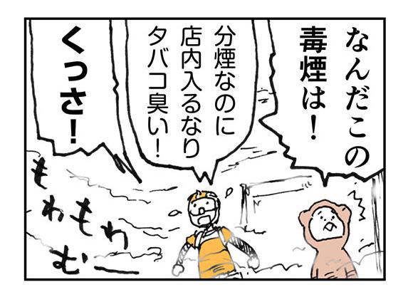 f:id:browncapuchin:20171204151811p:plain