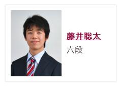 日本将棋連盟棋士データベース藤井聡太六段画像