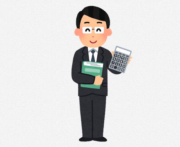 会計士のイラスト