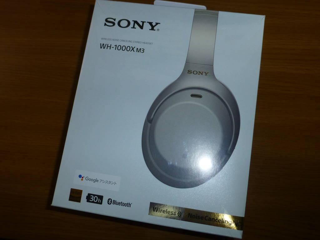 SONYワイヤレスノイズキャンセリングステレオヘッドセット WH-1000XM3
