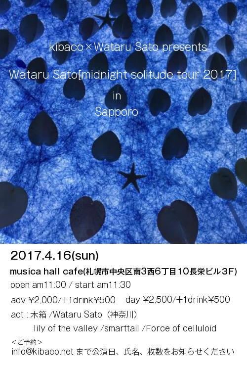 f:id:brownpost:20170406133516p:plain
