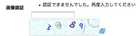 20090413034052