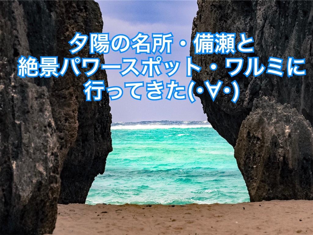 f:id:brulee74:20170224184927j:image