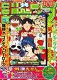 ジャンプスーパーHEROES スペシャルコレクションDVD vol.5 (<DVD>)