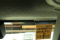 パジェロミニのアルミテープチューン