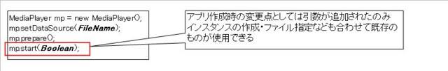 20091214201157