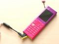 f:id:bs-android:20131215084630j:image:medium
