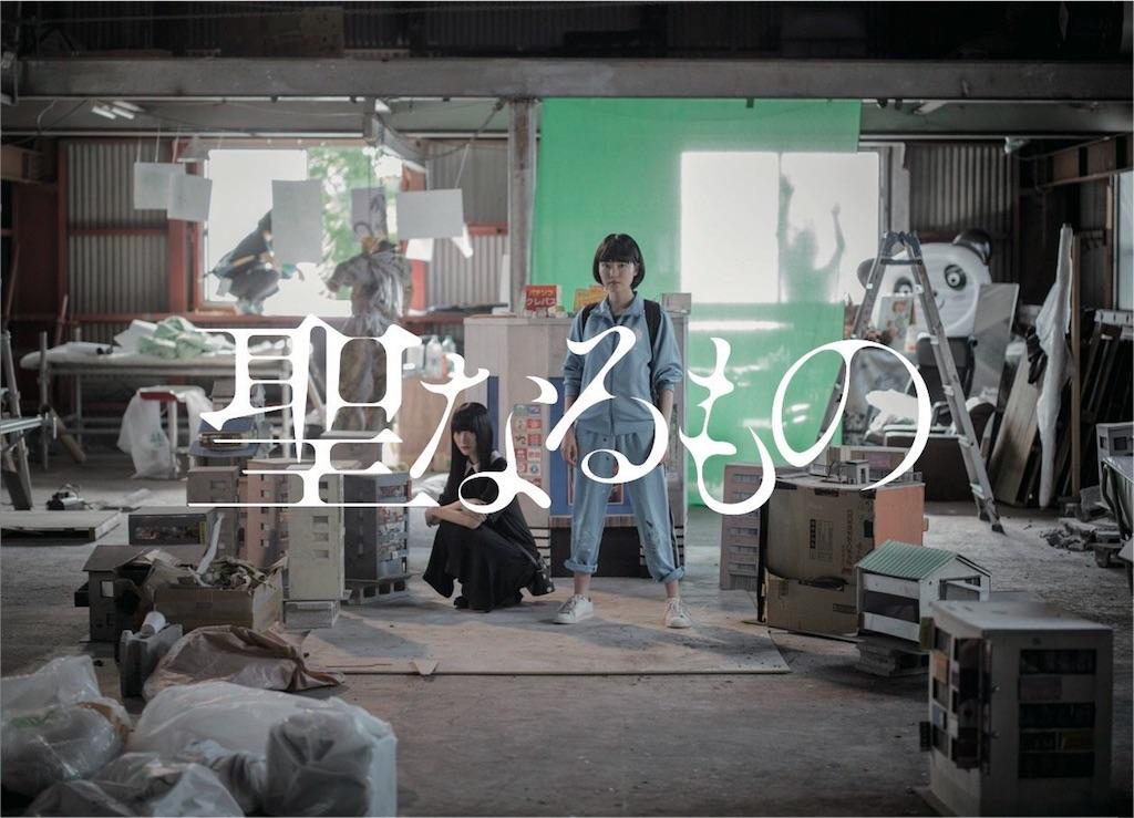 f:id:bsk00kw20-kohei:20180415125101j:image