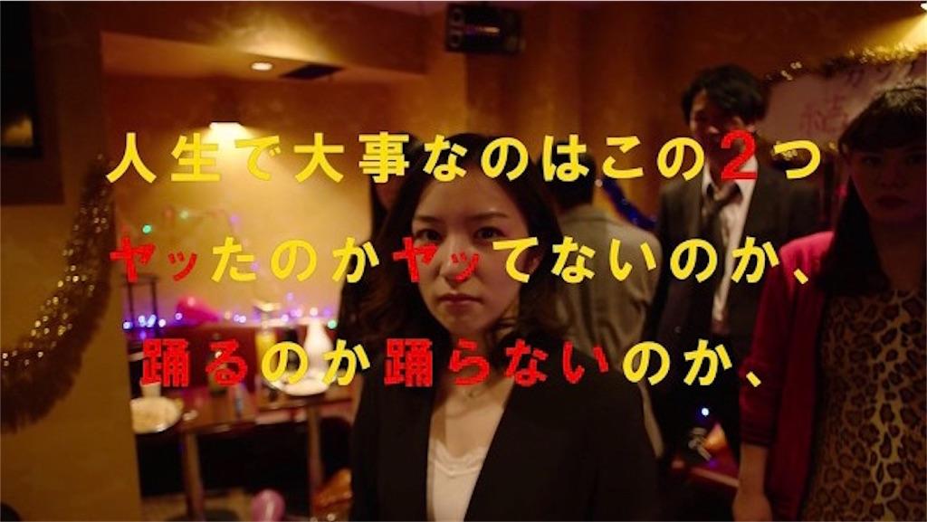 f:id:bsk00kw20-kohei:20190315002711j:image