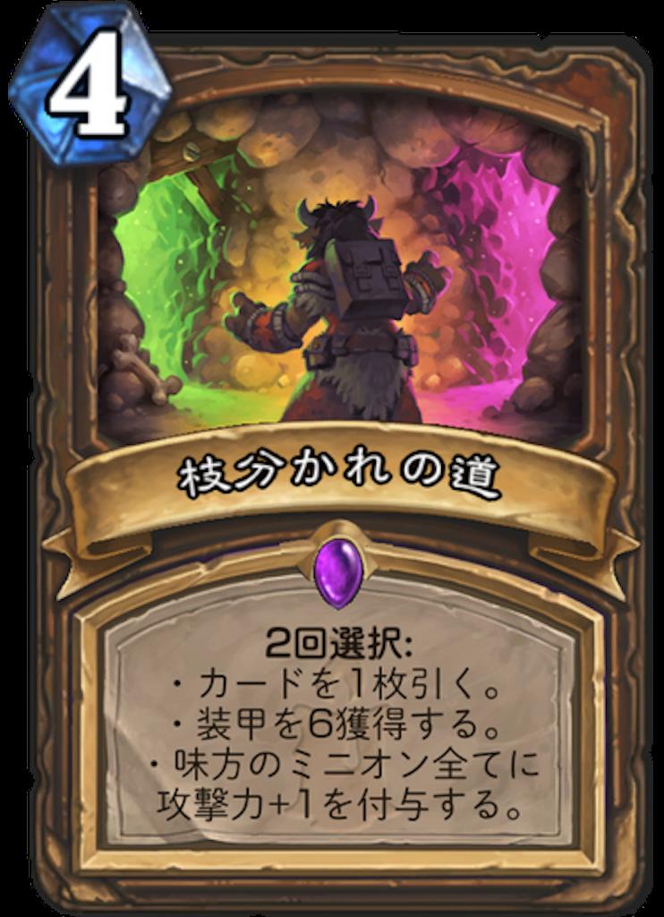 f:id:bsk_takamura:20171201231732p:image