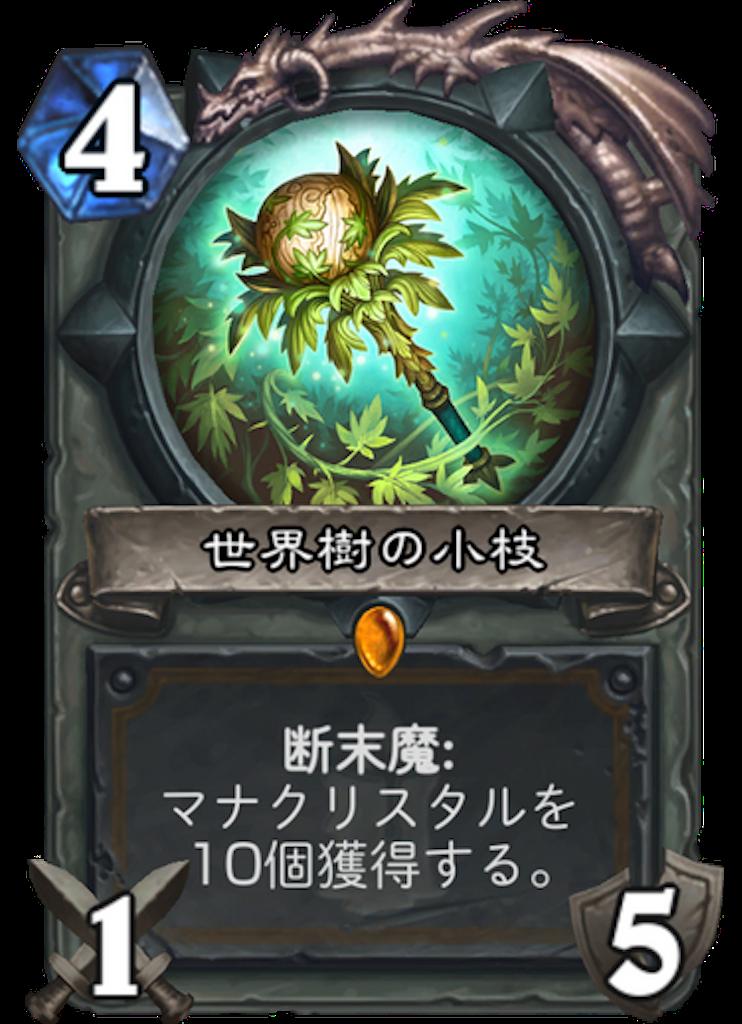 f:id:bsk_takamura:20171201231743p:image