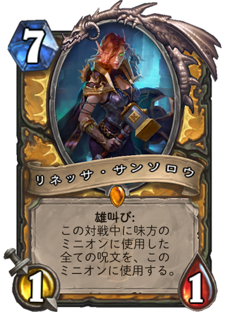 f:id:bsk_takamura:20171201235424p:image