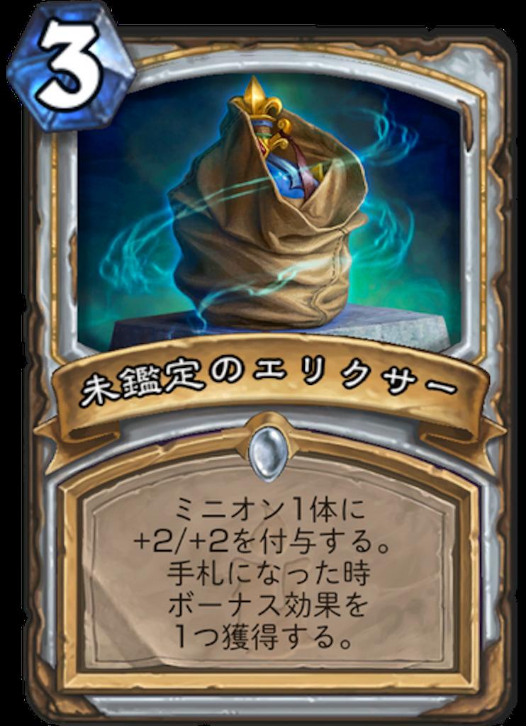 f:id:bsk_takamura:20171201235504p:image