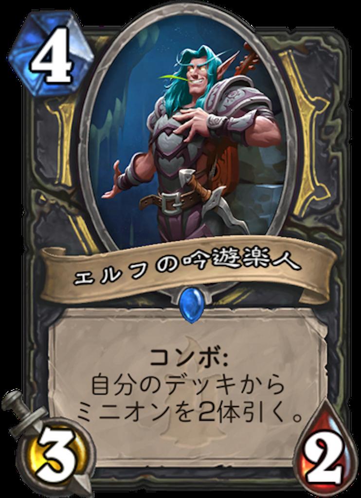 f:id:bsk_takamura:20171204143305p:image